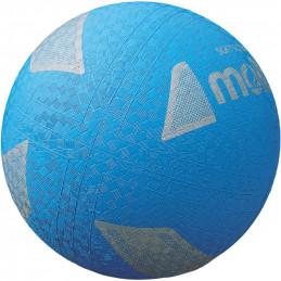 Molten S2V1250-C Softball