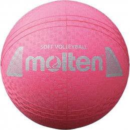 Molten S2Y1250-P Softball