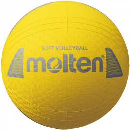 Molten S2Y1250-Y Softball